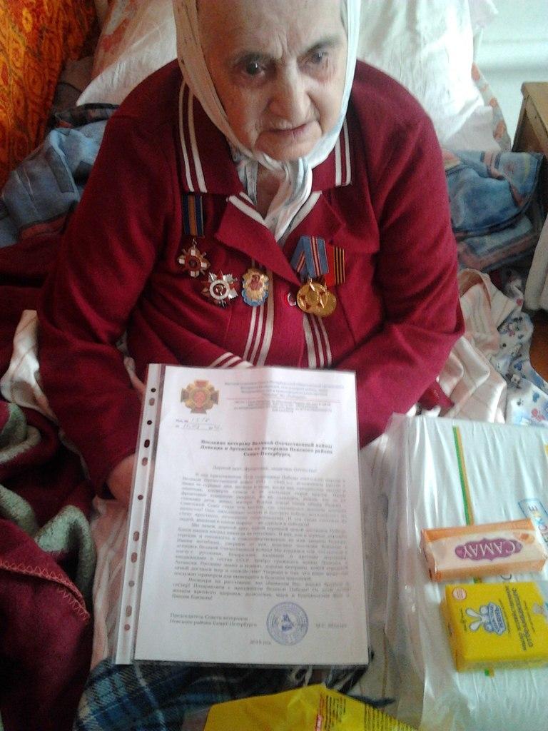 От потомков детей блокадного Ленинграда детям Донбасса